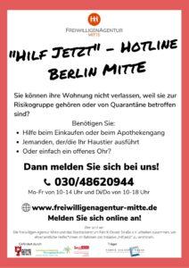 Flyer Hilf Jetzt Hotline März 2020